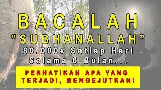 Download KAROMAH MEMBACA SUBHANALLAH 80.000x Setiap Hari Selama 6 Bulan, ANDA AKAN MENDAPATKAN ILMU INI❗️ Mp3