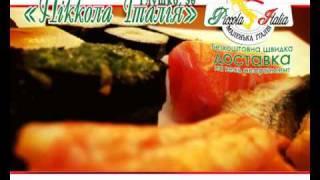 Реклама на ТВ Одесса пиццерия Piccola Italia: ресторан(Одесса пиццерия Piccola Italia: ресторан реклама НАТАЯ., 2010-10-13T11:27:36.000Z)