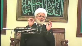 الشيخ زهير الدرورة - السلام على السيدة خديجة عليها السلام