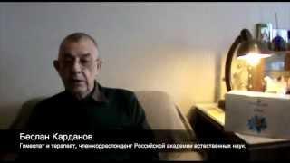 Беслан Карданов о Bionic Water VITAL
