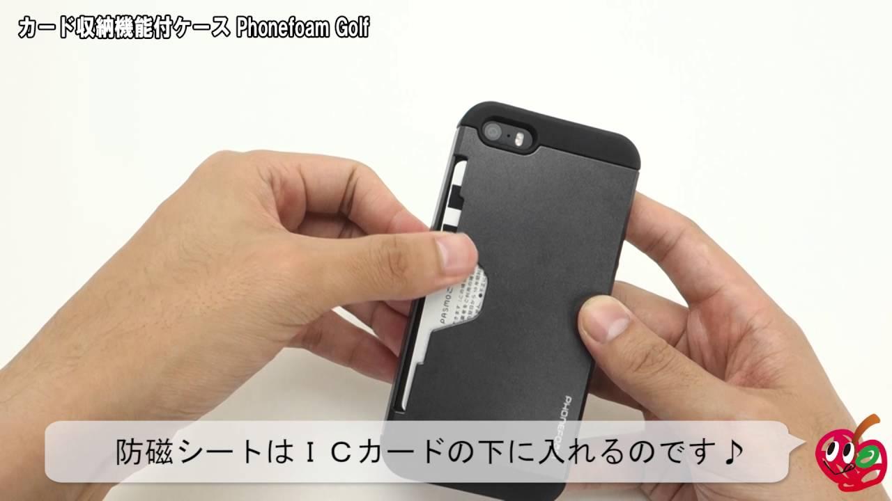 26aa654700 【iPhone SE/5s/5ケース】カード収納機能付ケース Phonefoam Golf Original ホワイトの人気通販 | AppBank  Store