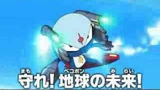 超劇場版 ケロロ軍曹3 廣告版預告片(30秒)