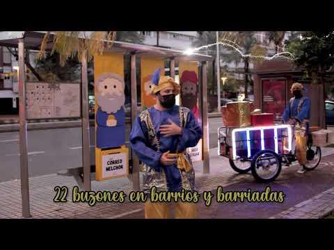 BUZÓN REAL EN AVENIDA DE GRANADA (SUR)