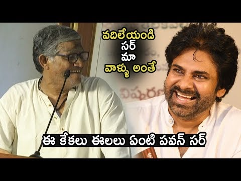 see-how-tanikella-bharani-making-hilarious-fun-with-power-star-pawan-kalyan-||-life-andhra-tv