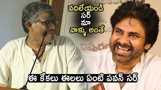 See How Tanikella Bharani Making Hilarious Fun With Power Star Pawan Kalyan || Life Andhra Tv