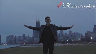 About:blank  faith новые клипы
