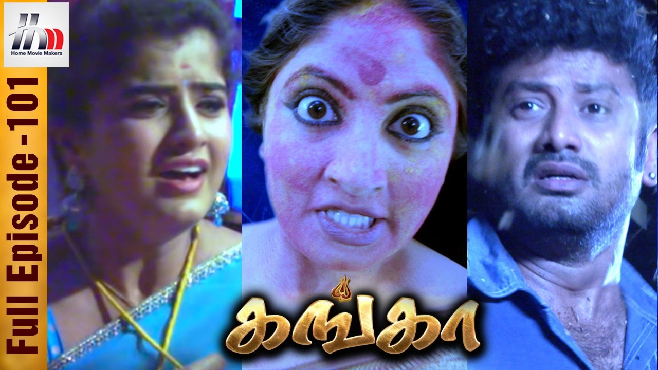 Ganga Tamil Serial | Episode 101 | 1 May 2017 | Ganga Sun TV Serial | Piyali | Home Movie Makers