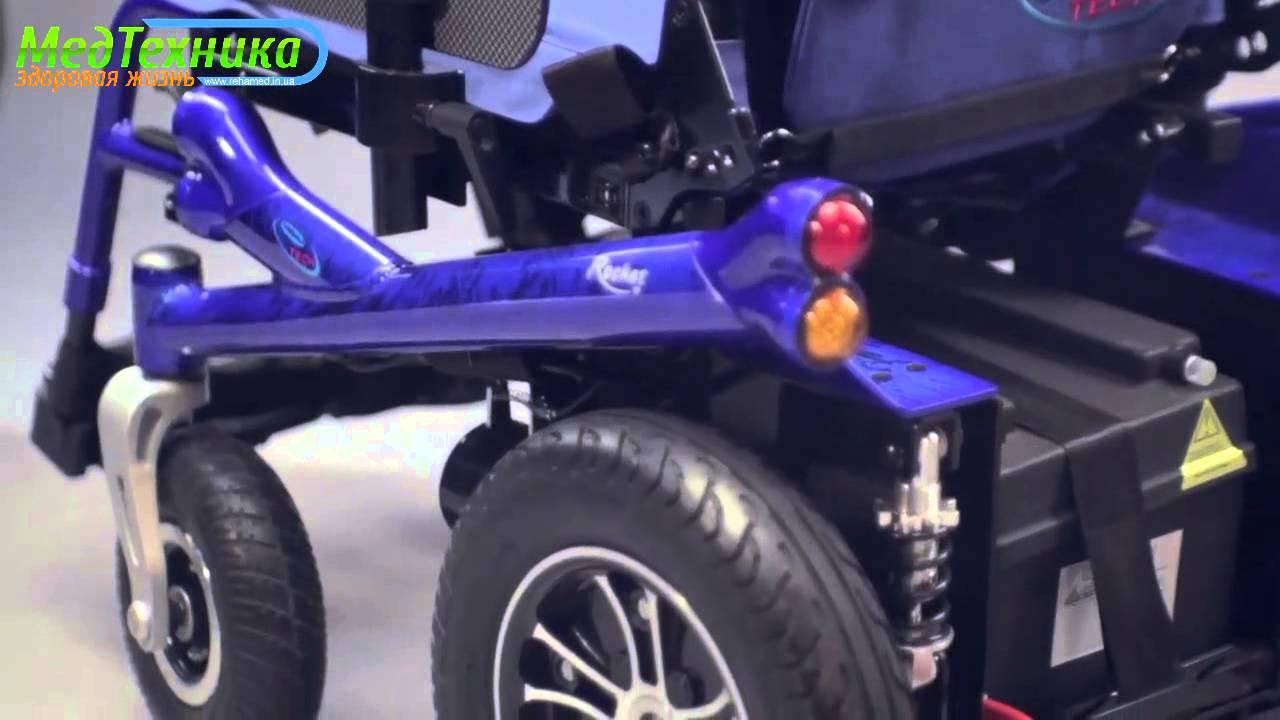 Прогулочная коляска Euro Cart (EasyGo) Mori НОВИНКА 2015 - YouTube