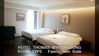 #HOTEL THOMA…