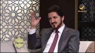 د. عدنان إبراهيم يروي قصة داعية حاول استغلال الدين في الوصول لامرأة