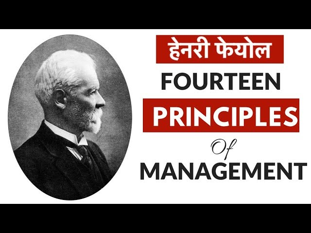 explain and analyze henri fayol s principles management Henri fayol, is the father of principles of management, and undoubtedly has several invaluable contributions to the area of management his 14 principles are universally popular and found to be all pervasive.