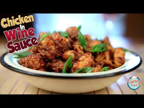 Chicken In Wine Sauce | Chicken Recipe | Slow Cooked Chicken In Red Wine | Sonali Raut