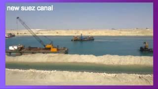 Archive new Suez Canal: April 27, 2015