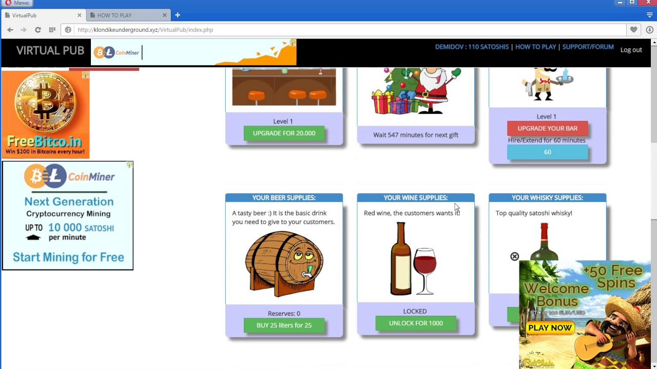 virtual pub bitcoin