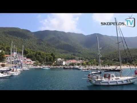 Skopelos Island 2016: Th. O.R.C. Northern Aegean International Sailing Week 2016