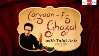 Carvaan E Ghazal wit...