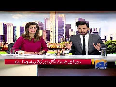 Geo Pakistan 13-November-2017