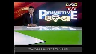 Patrapada firing incident: Cops nab six accused: prime time odisha