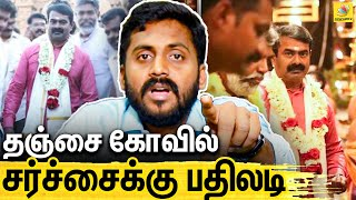 NTK Rajiv Gandhi Interview On Seeman Vijayalakshmi Controversy