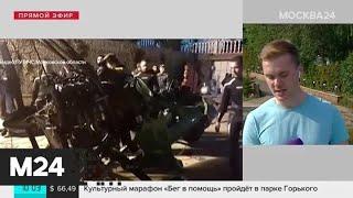 Специалисты изучат место падения вертолета на Клязьменском водохранилище - Москва 24