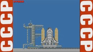 Every Rocket Sequence in Те́трис DX (TETRIS DX / GAME BOY COLOR)
