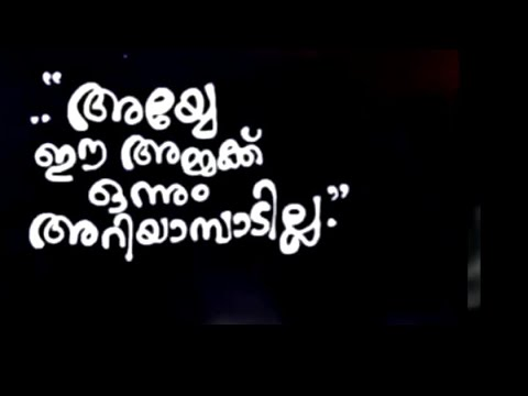 അമ്മ Amma Malayalam Status | Mother's Love Heart Touching Malayalam Lyrical  WhatsApp Status