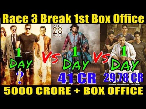 Race 3 Break Bahubali 2 And Dangal 1st Day Box Office Collection | Salman Khan Jacqueline Fernandez