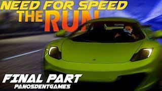 ΜΟΝΟ ΕΝΑΣ ΘΑ ΒΓΕΙ ΖΩΝΤΑΝΟΣ |  | Need For Speed The Run Final Part