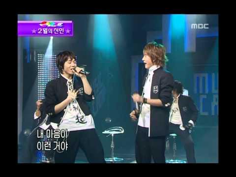 TVXQ - Hug, 동방신기 - 허그, Music Camp 20040221