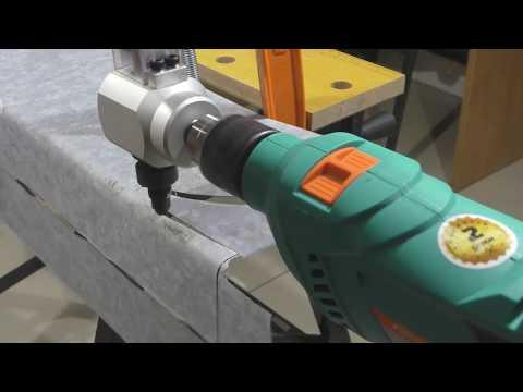 Сверчок Sturm SN180 - дешевая альтернатива высечным ножницам? / Тест насадки на дрель Sturm SN180