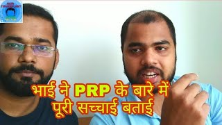 Honest & Real Review of PRP by my Friend - Hair Transplant of Grade 4 Patient 4200 Graft Implant