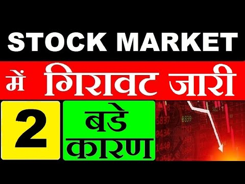 STOCK MARKET CRASH TODAY⚫ #SENSEX #NIFTY #CRASH TODAY⚫LATEST SHARE MARKET NEWS BUDGET FOMC NEWS SMKC