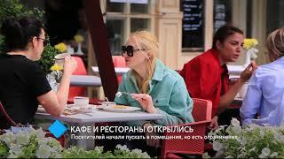 В Одессе открылись кафе и рестораны: посетителей начали пускать в помещения, но есть ограничения