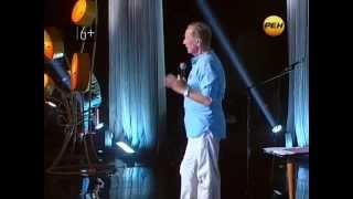 Михаил Задорнов   Танцы на граблях!!! Полный ржач!