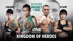 [LIVE] ONE Championship: KINGDOM OF HEROES | ONE@Home Event Replay