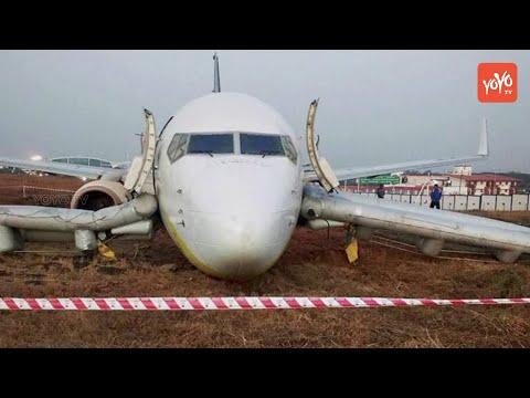 స్పైస్జెట్ విమానానికి తప్పిన ప్రమాదం | Spicejet Flight Skids at Mumbai Airport Runway | YOYO TV