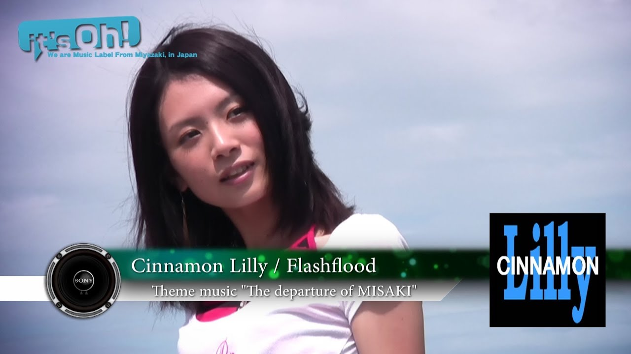"Video News Spin-off#5 Cinnamon Lilly "" Flashflood"""