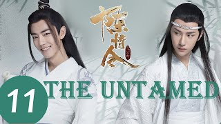 ENG SUB《陈情令 The Untamed》EP11——主演:肖战、王一博、孟子义