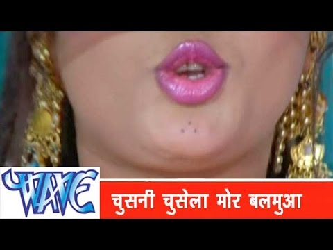 चूसनी चुसेला मोर बलमुआ Chusani Chusela Mor - Sainya Ke Sath Madhaiya Mein - Bhojpuri Hit Songs HD
