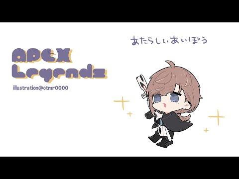 APEX   ダイヤまで行こう~!!!!多分!【にじさんじ/叶】