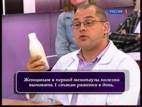 Кисломолочные продукты / Кефирная и кисломолочная диеты