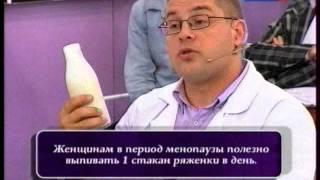 видео Тан напиток – польза и вред кисломолочного продукта