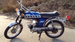 Yamaha FS1 (1976)