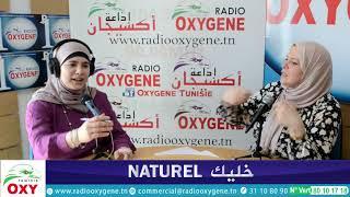 اش السر اللي فيك مع أمينة حدوش و السيدة عفاف المتالي شيبان (الجزء الثالث)