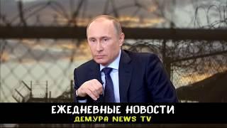 """""""Вот он, обещанный прорыв Путина и первое место"""""""