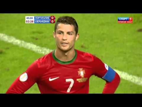 Cristiano Ronaldo vs Azerbaijan (Home) HD 720p