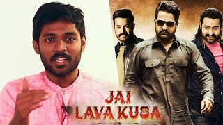 Jai Lava Kusa Movie Review | Jr NTR, Raashi Khanna , Nivetha Thomas