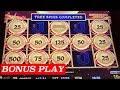 NEW GAME! - DRAGON LINK & LIGHTNING LINK BONUS @ Graton Casino | NorCal Slot Guy
