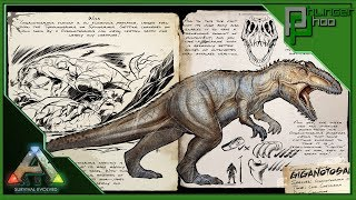 Ark Basics Giganotosaurus - TAMING THE KING OF ARK - EVERYTHING YOU NEED TO KNOW