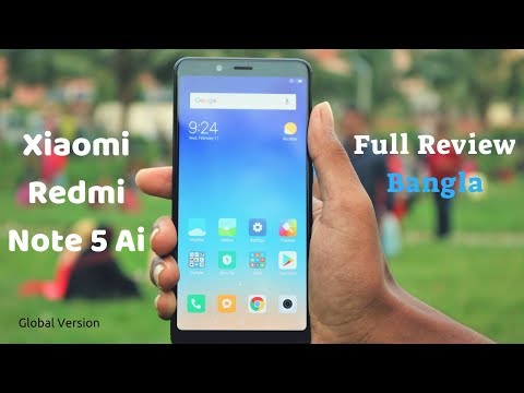 Xiaomi redmi note 5 pro ai price in bangladesh